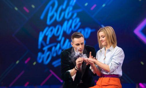 Вернём магию на Никольскую! ТВ-3 и шоу «Всё, кроме обычного» отмечают День фокусника