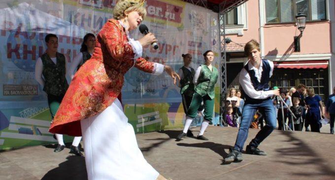 Театральный Петербург выходит на улицу! Малую Конюшенную…