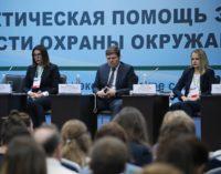Экологи обсудили актуализацию законодательства