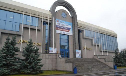 В Петербурге выберут лучший инновационный продукт