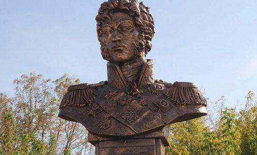 Народный музей П.И. Багратиона