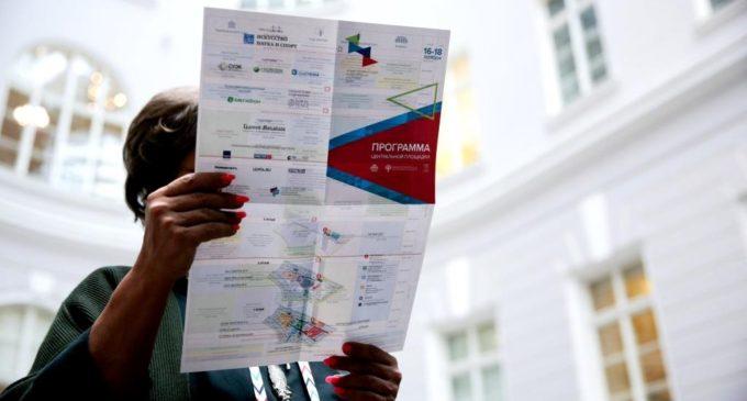 Форум. Петербург. Больше договоров — хороших, разных и позитивных!