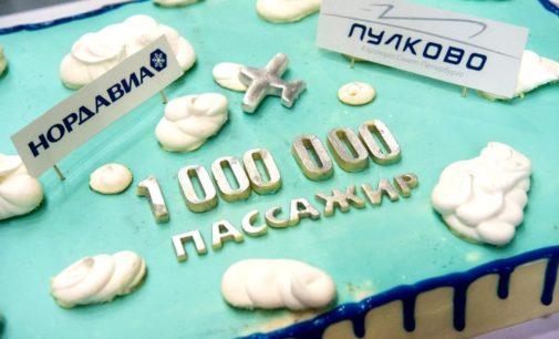 Пулково поздравил миллионного пассажира авиакомпании «Нордавиа» в 2018 году
