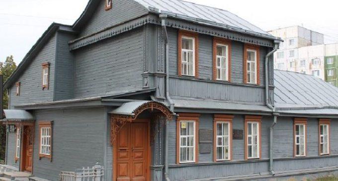 Музей полярника В.А. Русанова в Орле