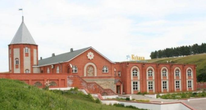 Музей живой воды «Кувака»