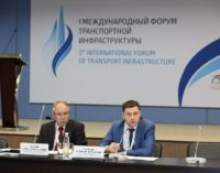 Санкт-Петербургский узел интегрируется в международные транспортные коридоры