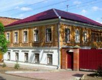 Дом-музей Молотова в Нолинске