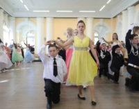 В девятый раз в Архангельске пройдет Кадетский форум