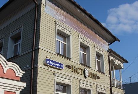 Вологда-город-1