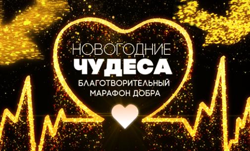 «Новогодние чудеса» на ТВ-3: как телезрители помогли спасти жизни детей