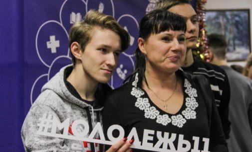 В Воркуте по-новогоднему подвели итоги Года волонтера