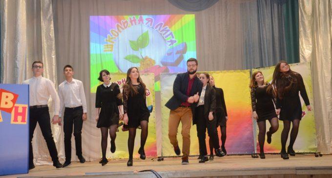Открылся XV чемпионат Тульской школьной лиги КВН