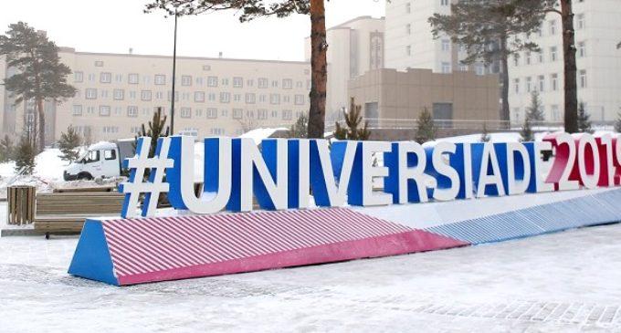 Деревню Зимней универсиады-2019 протестировали волонтеры