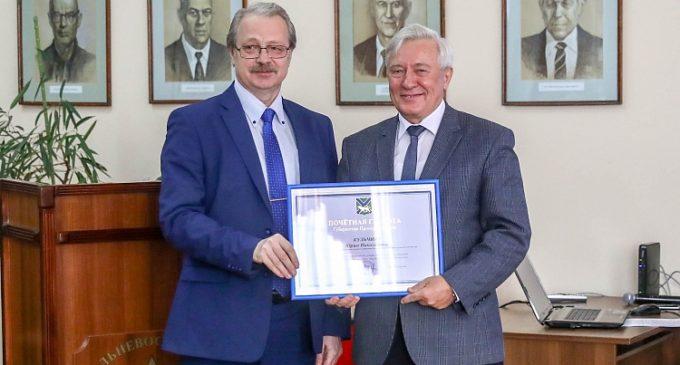 Награды губернатора вручили ученым Приморья