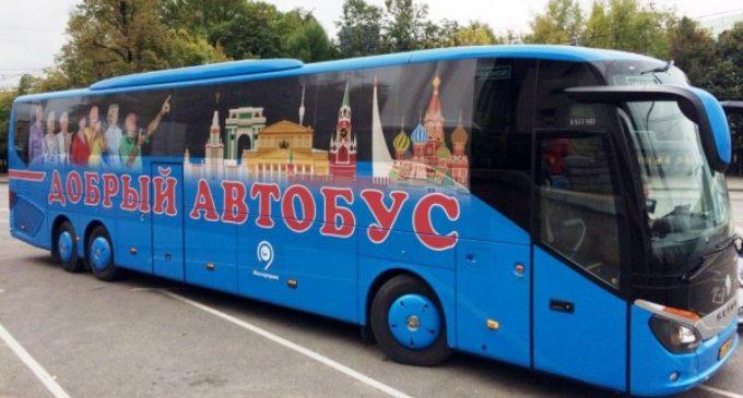 «Добрые автобусы» перевезли более 40 тысяч москвичей