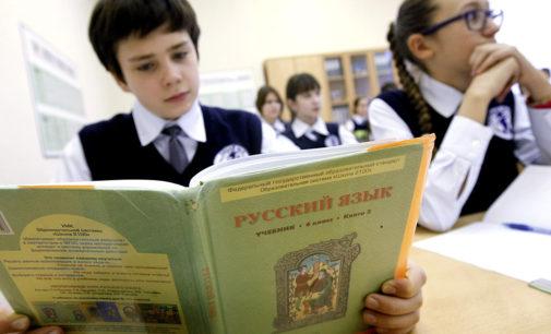Во Франции реализуют крупный проект по продвижению русского языка