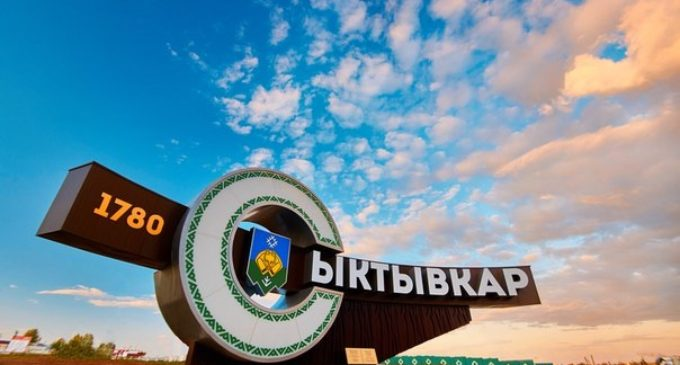 В Сыктывкаре в 2019 году прибавится 140 новых мест в детских садах