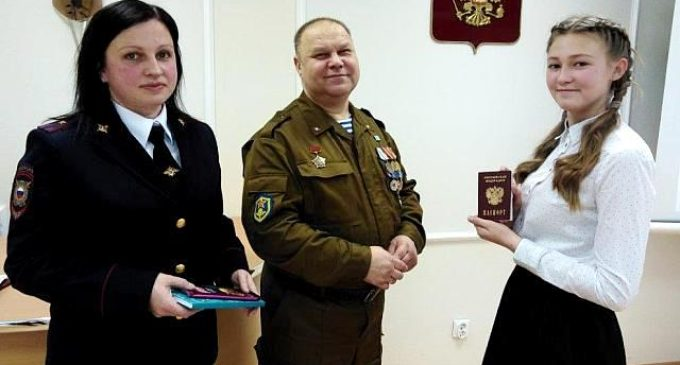 Праздник первых паспортов в Беломорске