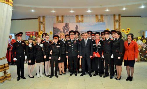 В Краснодаре прошел первый съезд Союза казачьей молодежи