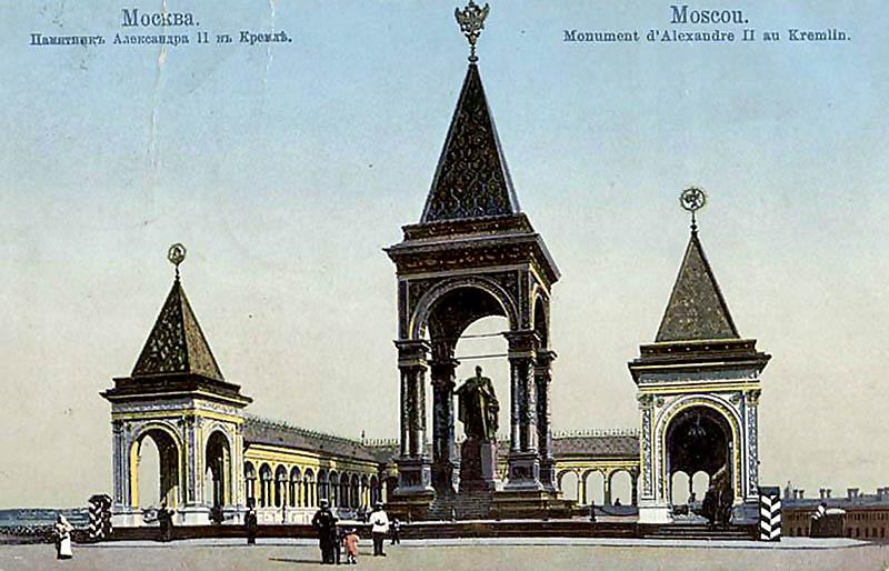 Moscow,_Alexander_II_Memorial