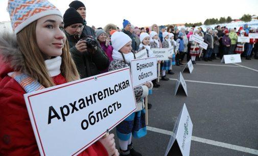 Чемпионат России по лыжным гонкам. Старт дает Архангельск!