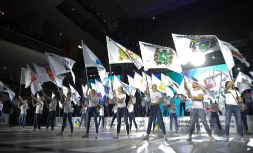 В Ростовской области проходят 18-е Молодежные дельфийские игры