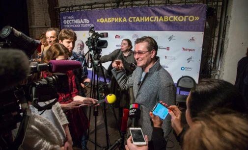 Театральная «Фабрика Станиславского» — фестиваль, который…