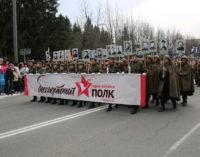 Республика Алтай. Тысячи жителей региона встали в колонны «Бессмертного полка»