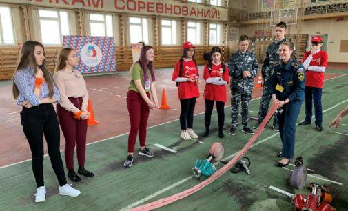 В Сургуте выбрали лучшую дружину юных пожарных