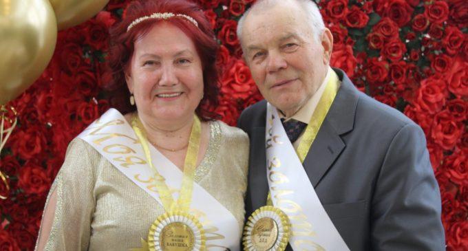 В Сургуте чествовали золотых юбиляров – супругов Ядрошниковых