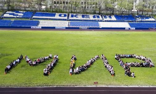 Мир, спорт, май: школьники посвятили спортивный марафон Дню Победы
