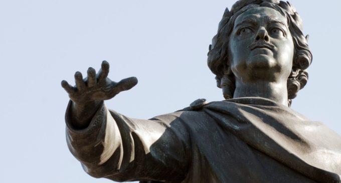 XII Международный петровский конгресс стартует в Петербурге 31 мая
