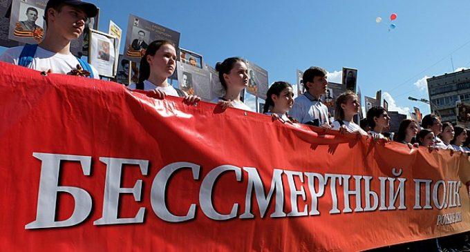 Акция «Бессмертный полк» в столице Коми собрала порядка 12 тысяч человек