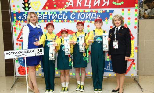 Конкурс юных инспекторов дорожного движения «Безопасное колесо – 2019» завершился в Казани