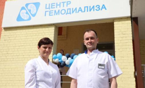 В Архангельске открылся филиал Центра гемодиализа