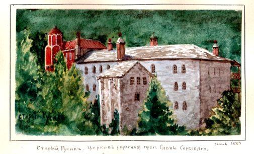 В Российской нацбиблиотеке впервые представят работы художника Павла Черкасова