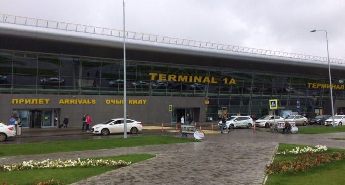 Казанскому аэропорту присвоили имя Габдуллы Тукая