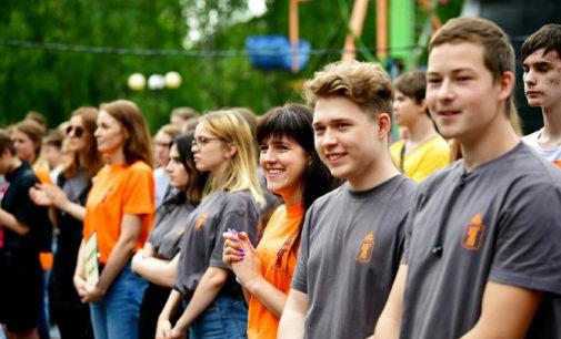 В Ярославле стартовала первая смена «ЯрОтряда-2019»