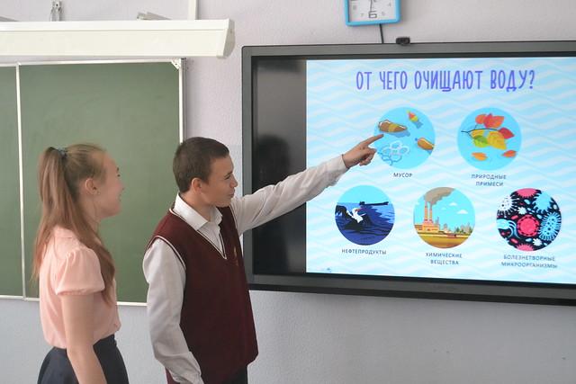 Вода России: Лаборатория чистой воды