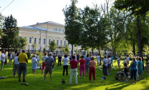 В Твери в Городском саду пройдут занятия по гимнастике «Цигун»