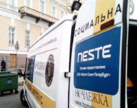 Ночлежка участвует в фестивале Zavtra в Москве и Петербурге
