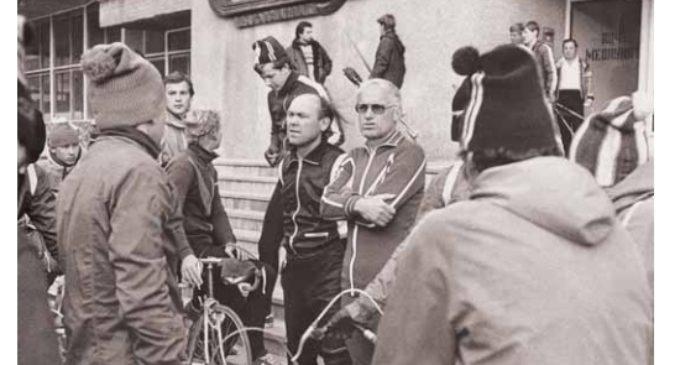 …Выдающемуся тренеру по велоспорту Владимиру Петрову посвящается…