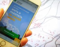 Сайт «НаДальнийВосток.рф» открыл доступ к землям Забайкалья
