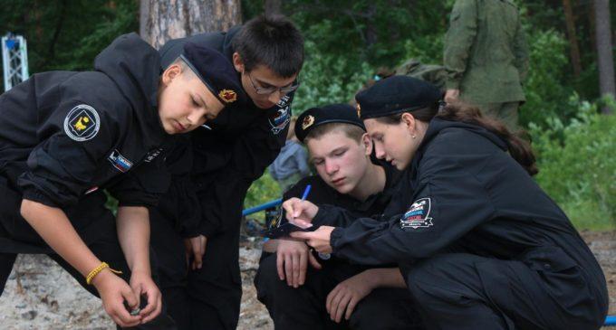 Челябинская область: Завершился областной слет поисковых отрядов