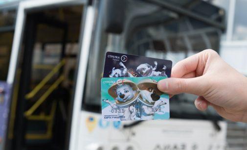 Киногерои современности Белка и Стрелка появятся на транспортных картах учащихся…