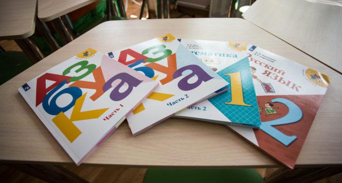 273 тысячи новых учебников закупили в школы Сургута