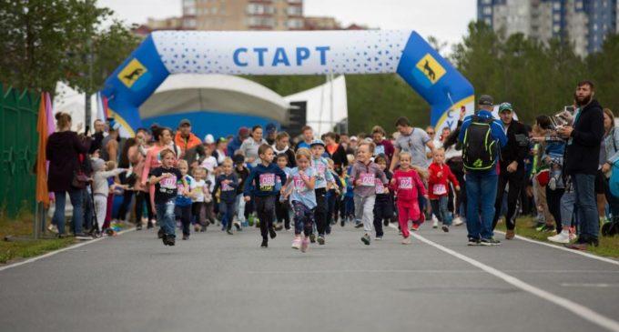 Сургутский День физкультурника прошел на «ура»!