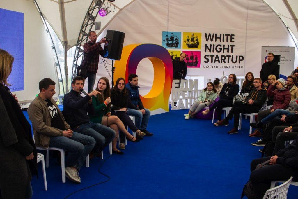 White Night Startup 2018-10