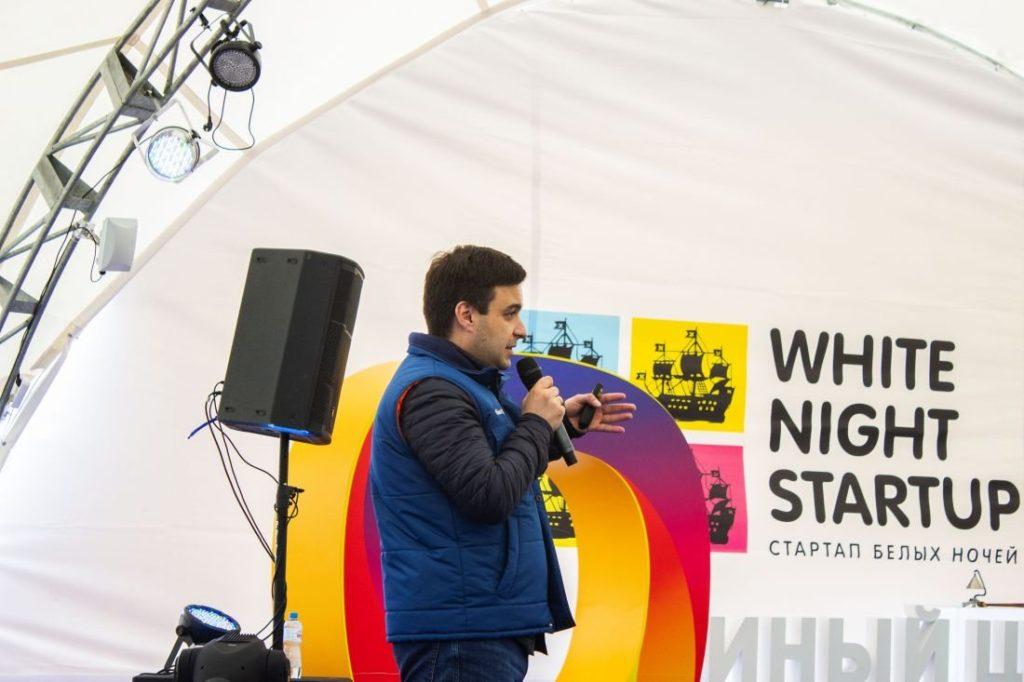 White Night Startup 2018-2