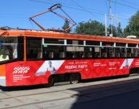Пермский трамвай. Когда 90 лет — только самое начало!